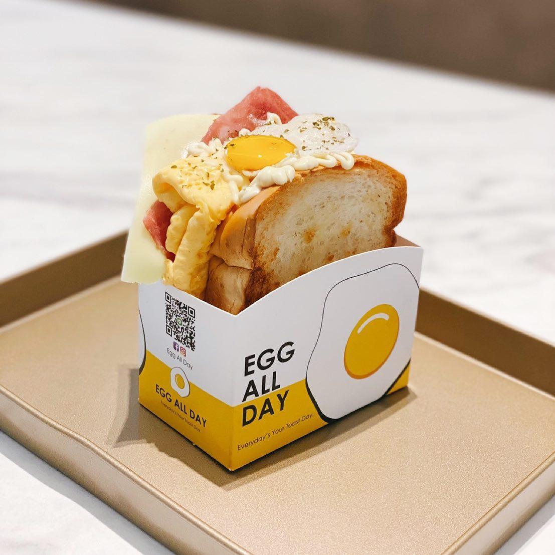 Egg All Day Menu